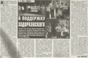 VNovomSvete - 3Jul2013 (2)