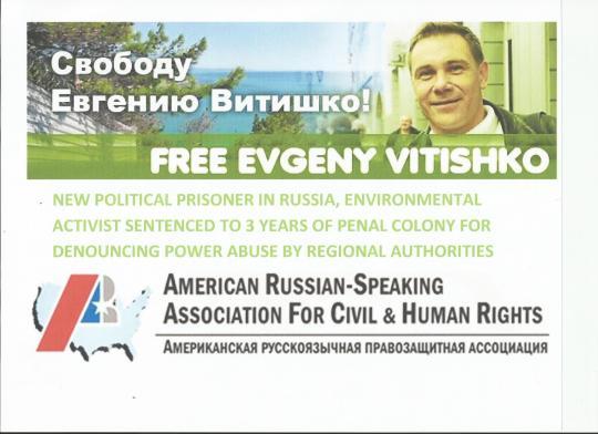 Vitishko leaflet