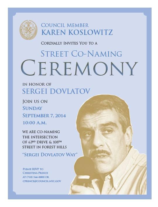 Dovlatov Conaming Invite