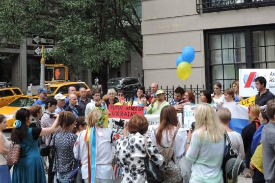 NYC rally for VNS